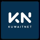 KUWAITNET